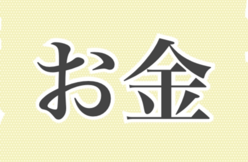 f:id:omepachi:20180529000204j:plain