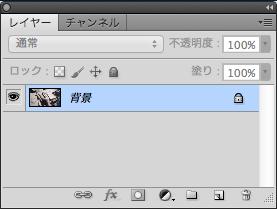 f:id:omg-ox:20160714184138j:plain