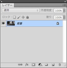f:id:omg-ox:20160801182733j:plain