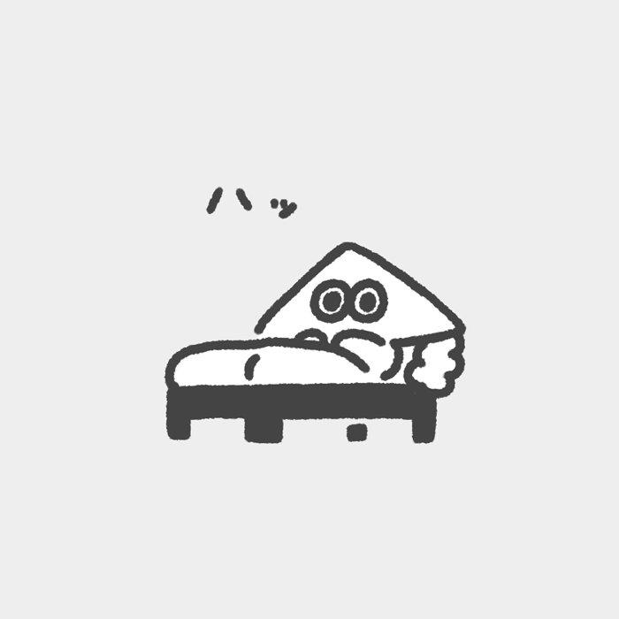 f:id:omg-ox:20160808195713j:plain