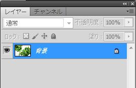 f:id:omg-ox:20160814021439j:plain