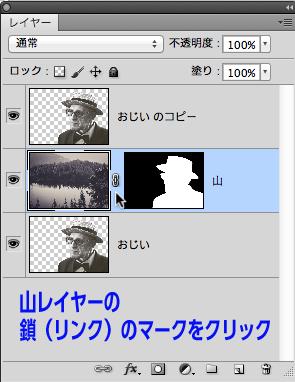 f:id:omg-ox:20160818195422j:plain