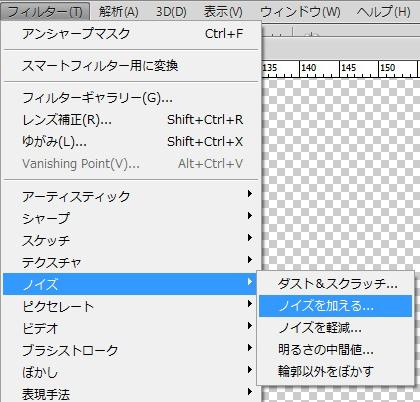 f:id:omg-ox:20160904215357j:plain