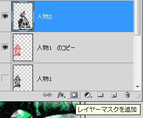 f:id:omg-ox:20160904223134j:plain