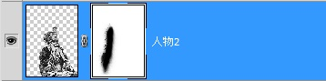 f:id:omg-ox:20160904223500j:plain