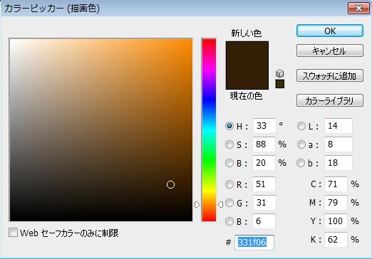 f:id:omg-ox:20160918185211j:plain