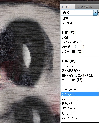 f:id:omg-ox:20160918185354j:plain