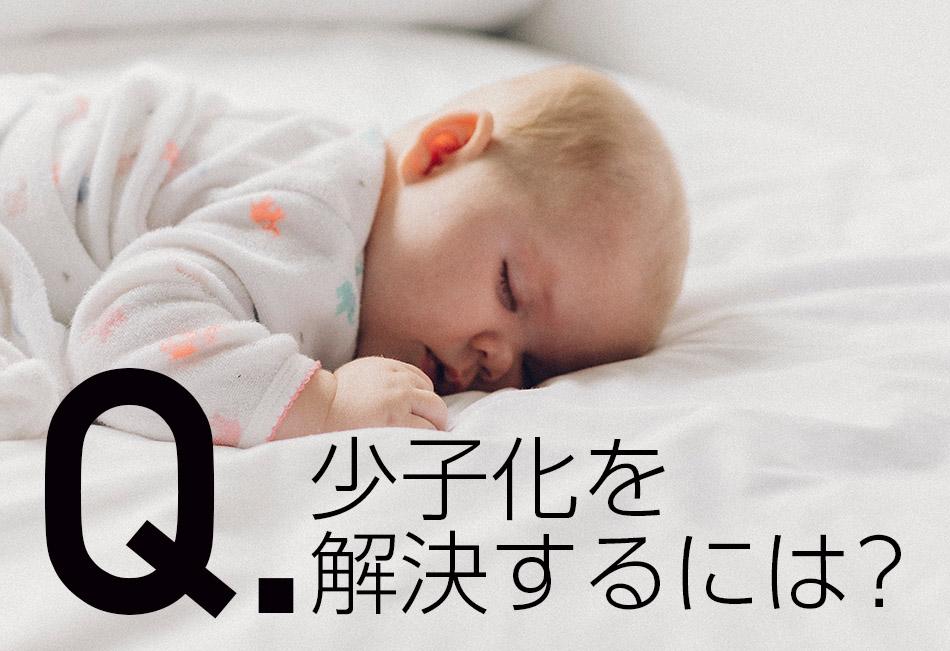 f:id:omg-ox:20171012001616j:plain