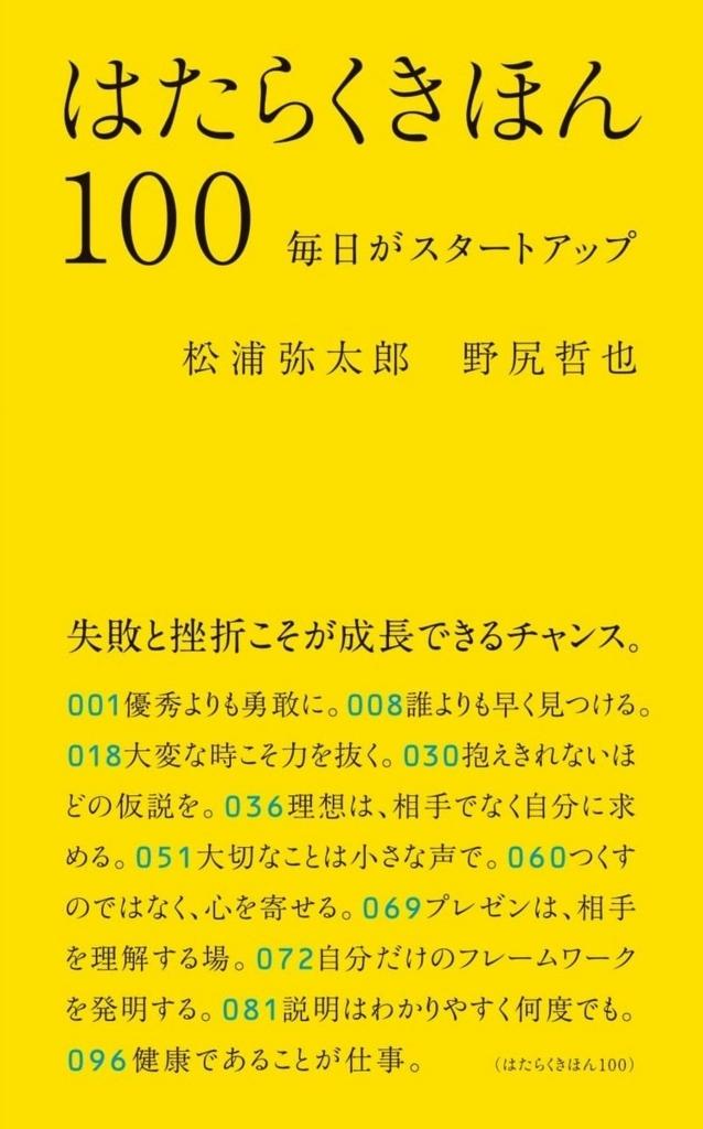 f:id:omg-ox:20171015021835j:plain
