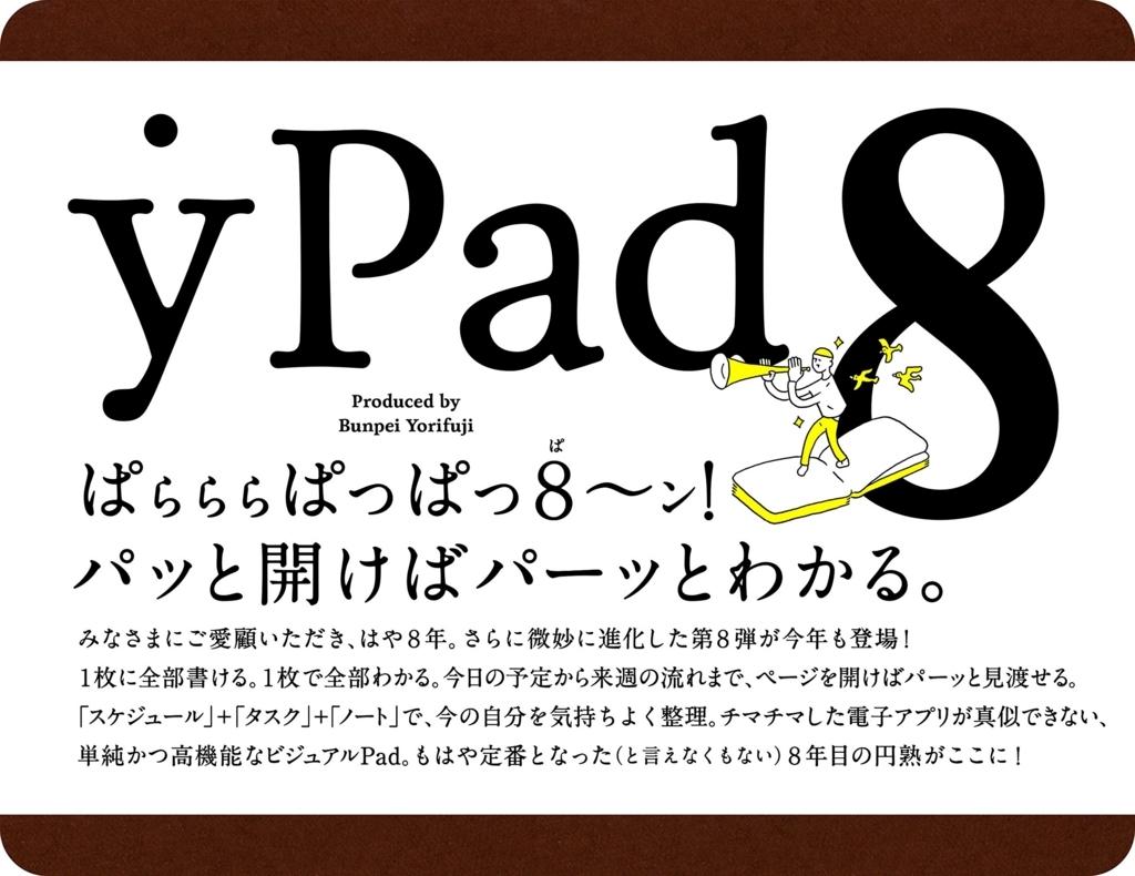 f:id:omg-ox:20171101012354j:plain