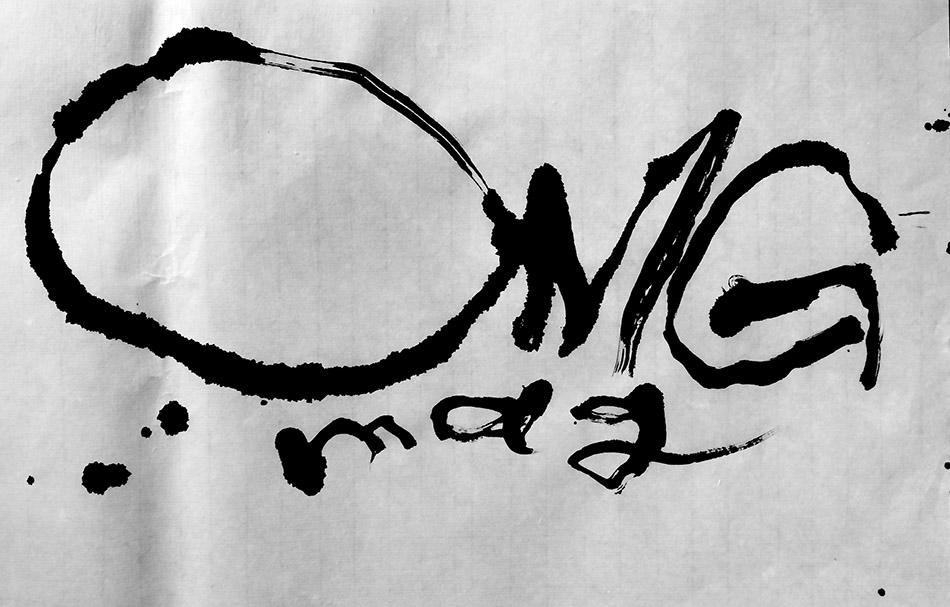 f:id:omg-ox:20171126223550j:plain