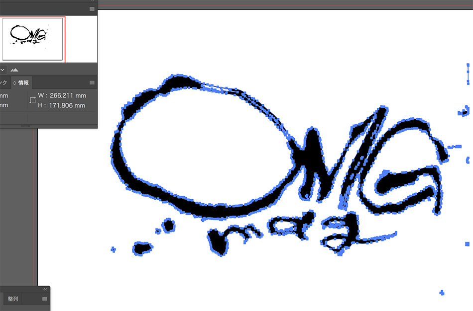 f:id:omg-ox:20171126225739j:plain