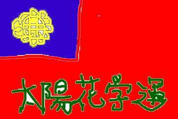 f:id:omhd:20160821175817p:plain
