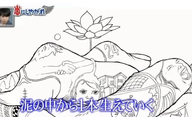f:id:omi-shiru:20200913210125j:image