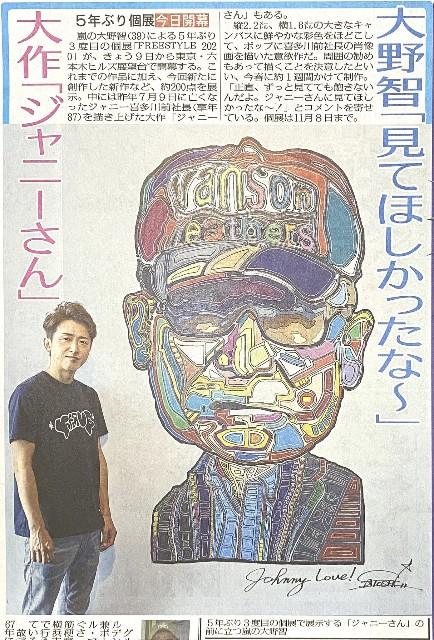 f:id:omi-shiru:20200915151007j:image