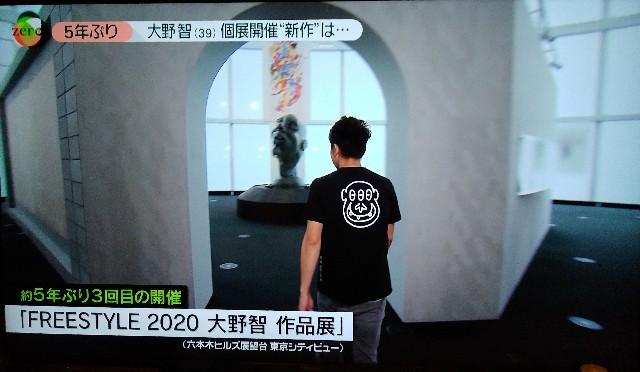 f:id:omi-shiru:20200922000003j:image