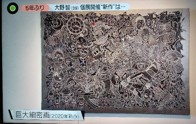 f:id:omi-shiru:20200922001944j:image