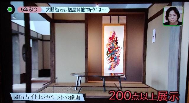 f:id:omi-shiru:20200922002028j:image