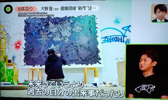 f:id:omi-shiru:20200922010053j:image