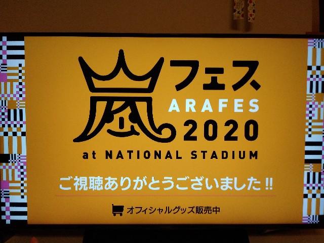 f:id:omi-shiru:20201212012239j:image