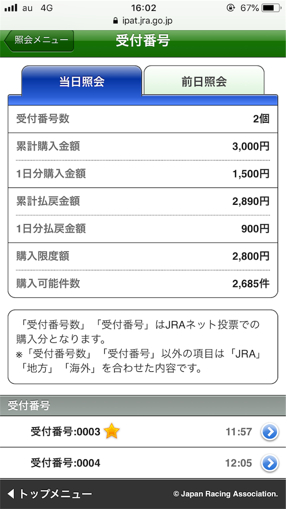 f:id:omi_D13:20200310223450p:image