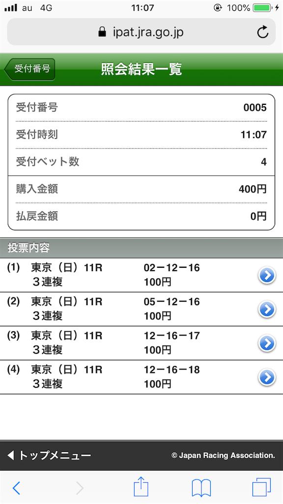 f:id:omi_D13:20200517110746p:image