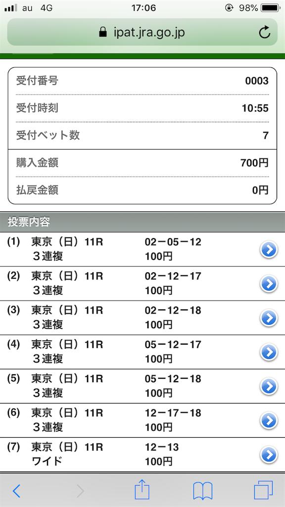f:id:omi_D13:20200517211812p:image