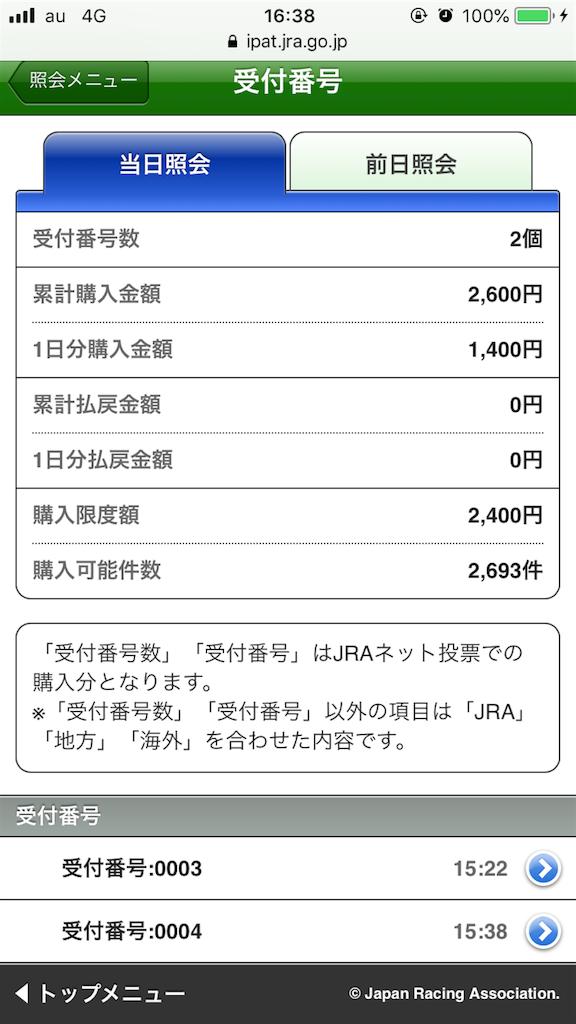 f:id:omi_D13:20200524164113p:image
