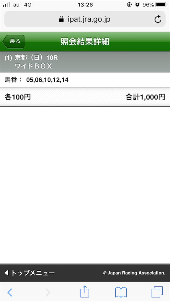 f:id:omi_D13:20200531142350p:image