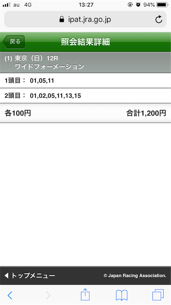 f:id:omi_D13:20200531145417p:image