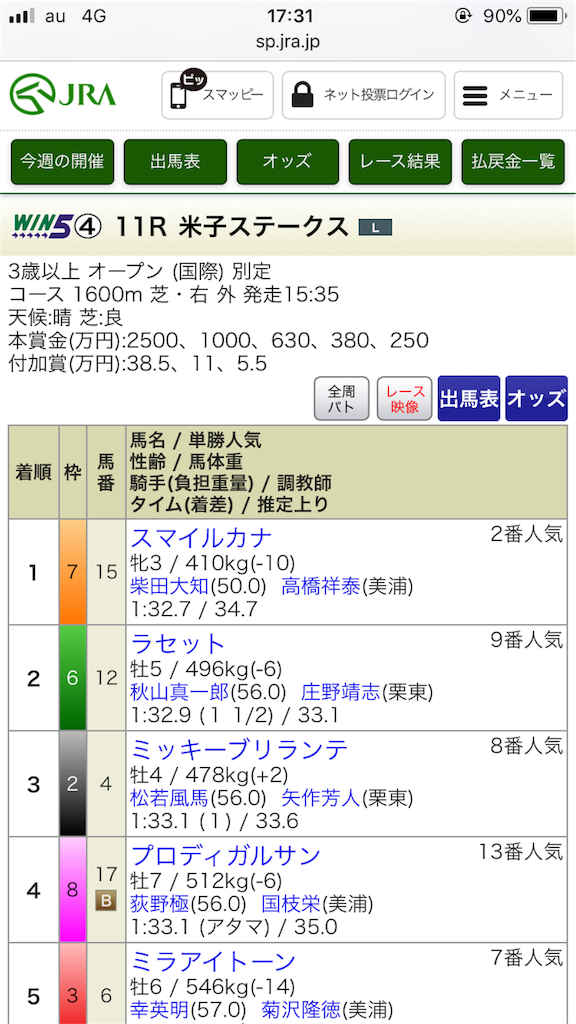f:id:omi_D13:20200621175803p:image