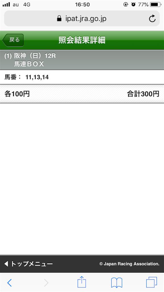 f:id:omi_D13:20200712171440p:image