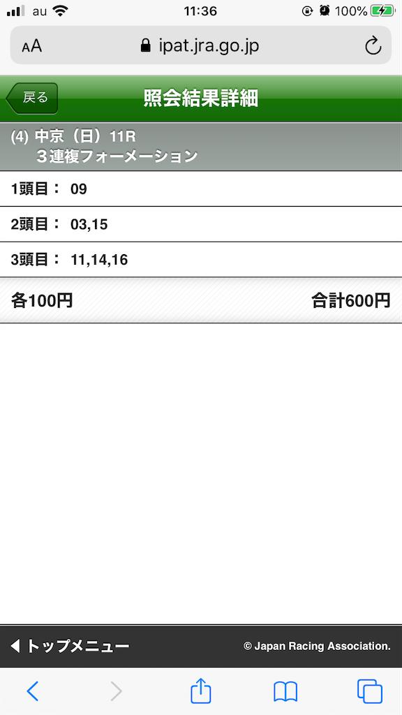 f:id:omi_D13:20200920120042p:image