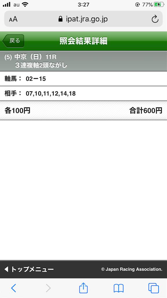 f:id:omi_D13:20200927034212p:plain