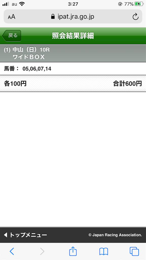 f:id:omi_D13:20200927095240p:plain