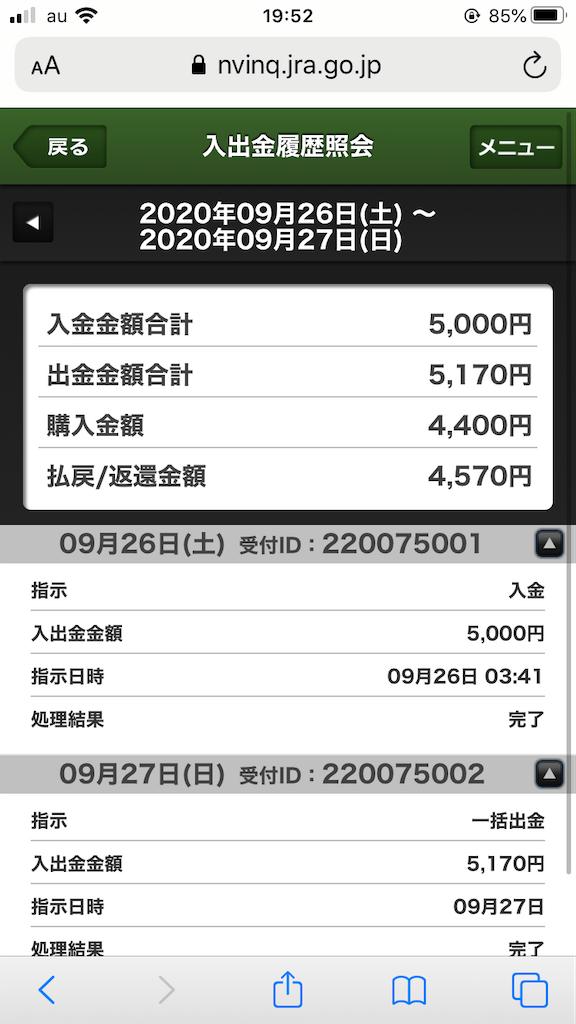 f:id:omi_D13:20200928171944p:plain