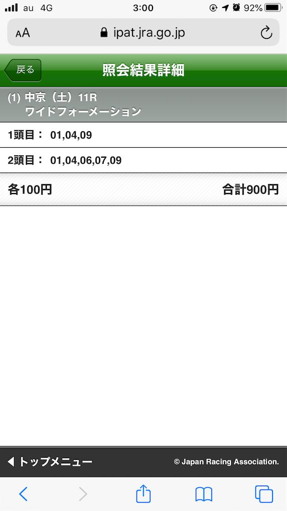 f:id:omi_D13:20201003064721p:plain