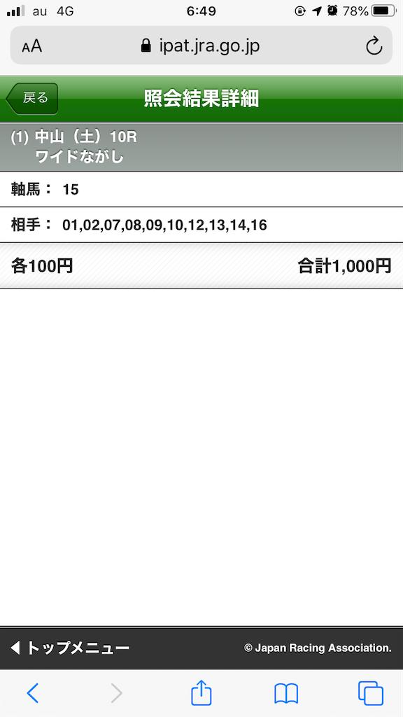 f:id:omi_D13:20201003064948p:plain