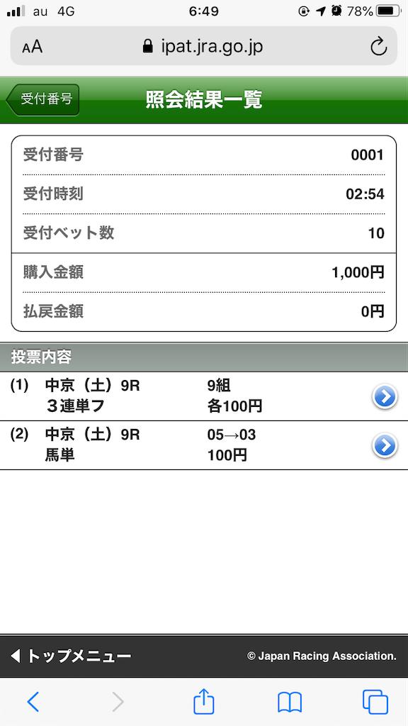 f:id:omi_D13:20201003064955p:plain