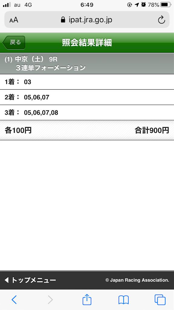 f:id:omi_D13:20201003064958p:plain