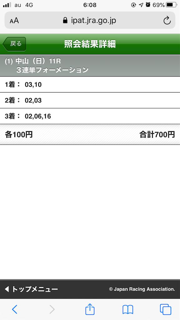 f:id:omi_D13:20201004060955p:plain