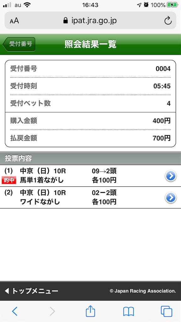 f:id:omi_D13:20201004171352p:plain