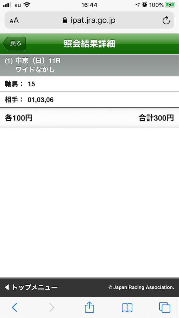 f:id:omi_D13:20201004172537p:plain