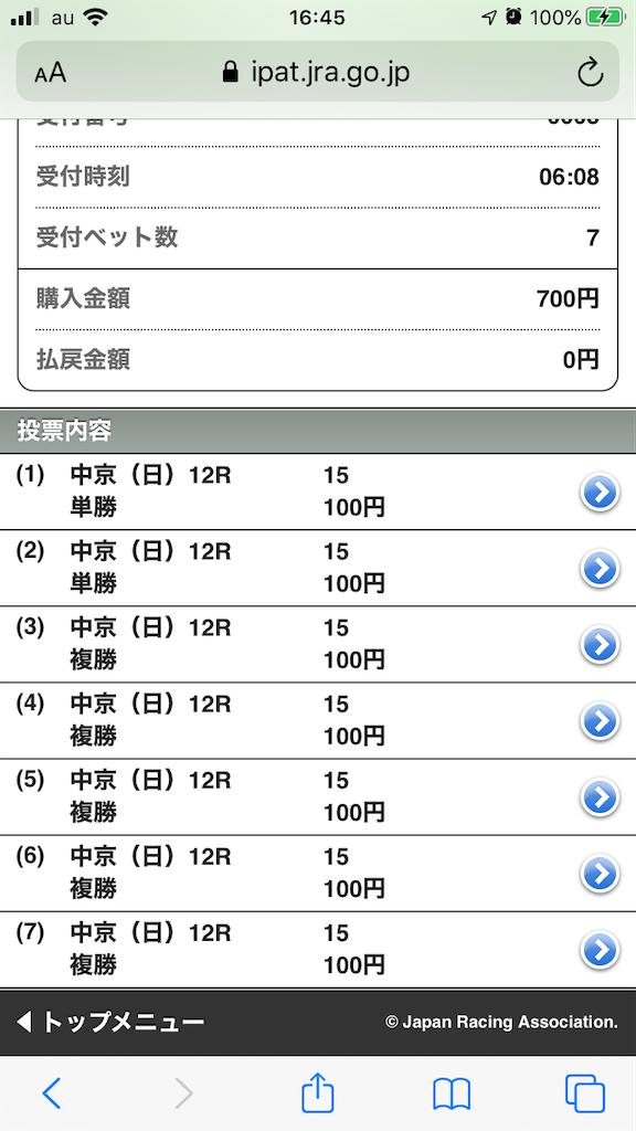 f:id:omi_D13:20201004172937p:plain