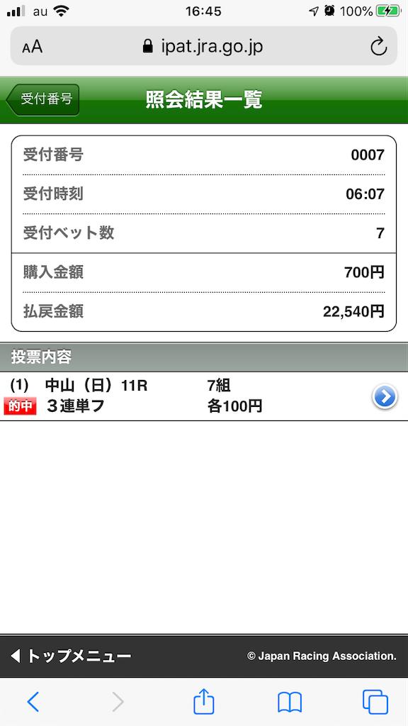 f:id:omi_D13:20201004175558p:plain