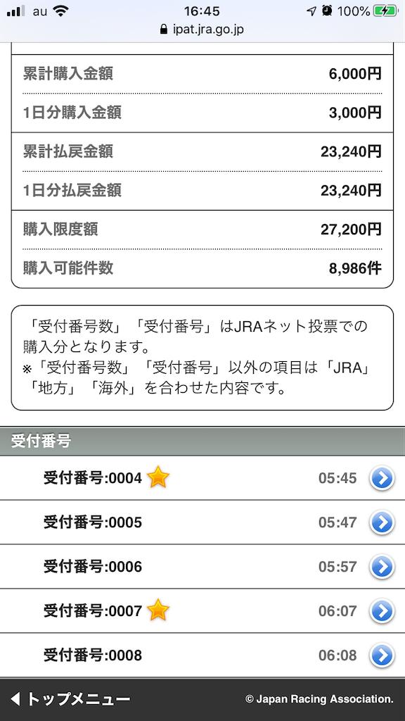 f:id:omi_D13:20201004181021p:plain