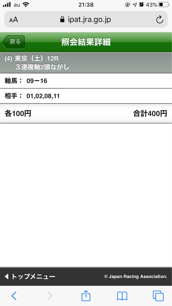 f:id:omi_D13:20201010214321p:plain