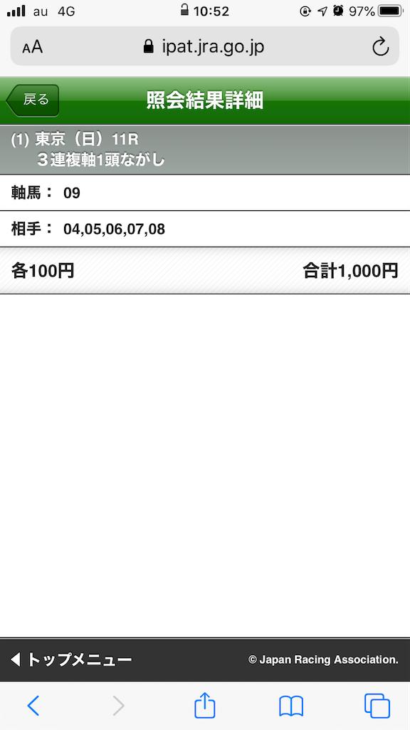 f:id:omi_D13:20201011105235p:plain