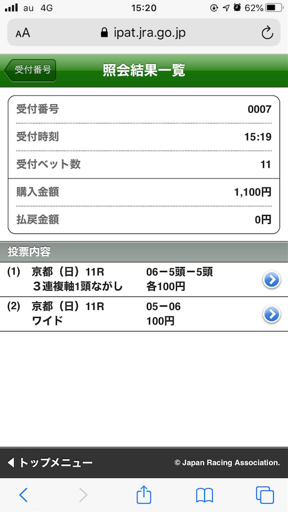 f:id:omi_D13:20201011152046p:plain