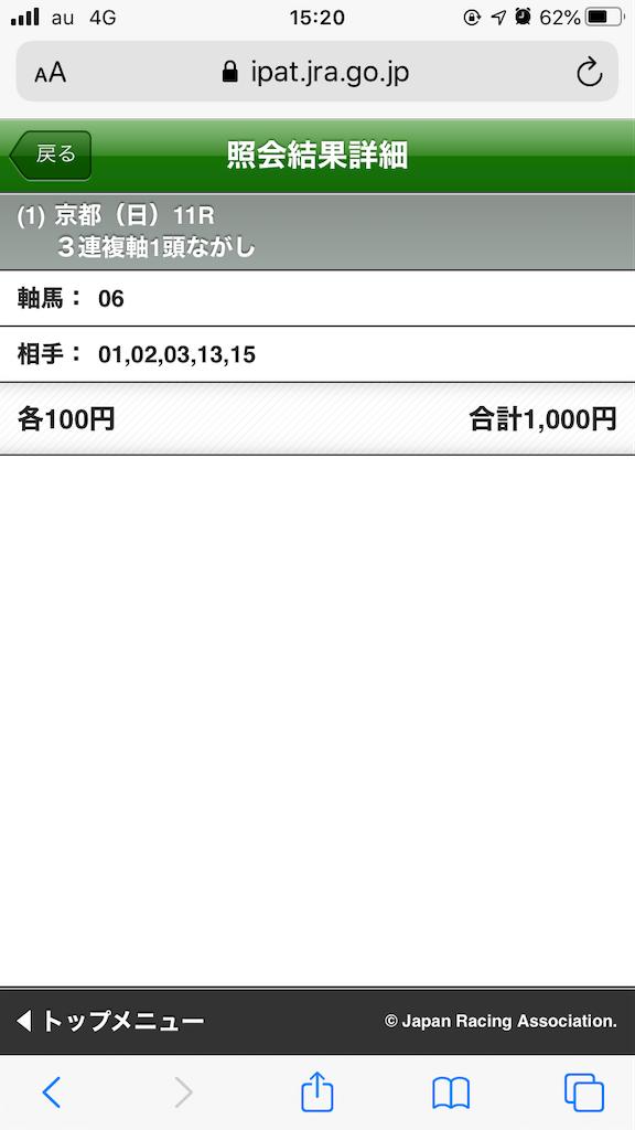 f:id:omi_D13:20201011152052p:plain